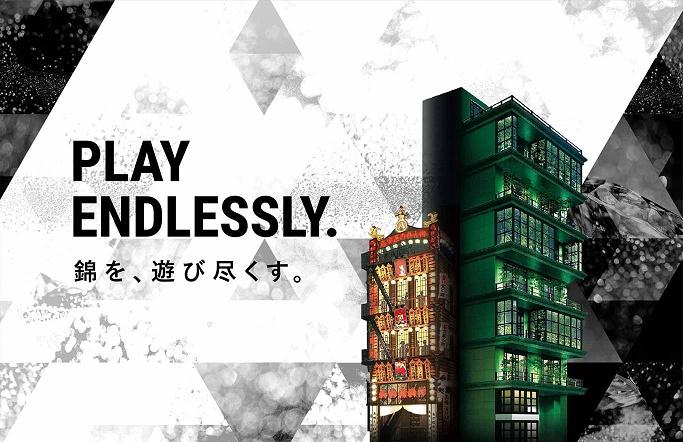 2020年6月名古屋市中区錦三丁目にグランドオープンした複合飲食店ビル「EXIT NISHIKI」こちらでは大型レストランからアミューズメントスポーツバー、スナックまでipadを利用してできる「スマレジ」を導入いただきました。
