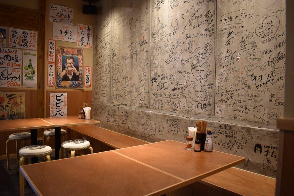 サインのある壁の写真